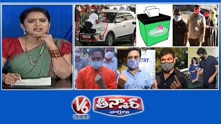 GHMC Elections Polling 2020 | Leaders & Actors Casting Votes | High Liquor Sales | V6 Teenmaar News