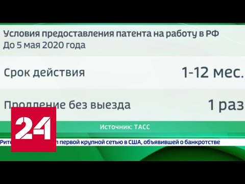 Новости экономики. Приключения иностранцев в России и силы, которые тянут бочку вверх - Россия 24