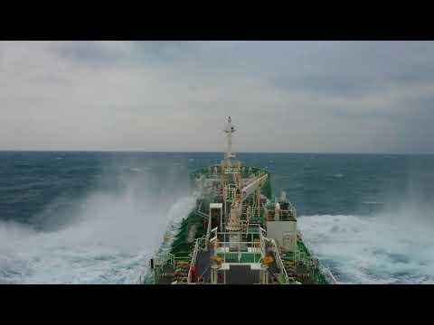 Tanker in Taiwan Strait