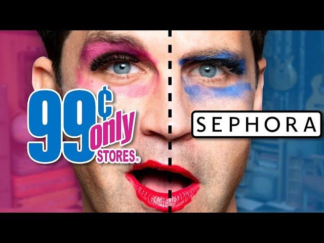 Sephora vs. Dollar Store Makeup Test