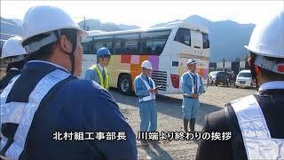 ㈱北村組  現場見学会(平成29年度42号南浦整備工事)
