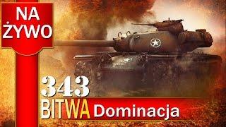 Dominacja debiutuje na rynku - BITWA - World of tanks