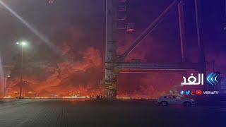 """انفجار إحدى الحاويات على متن سفينة بميناء """"جبل علي"""" في دبي"""