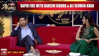 Rapid Fire With Hareem Farooq & Ali Rehman Khan  | BOL Nights With Ahsan Khan | 5th July 2019