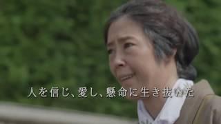 現代プロダクション制作 三浦綾子原作「母 小林多喜二の母の物語」ダイ...