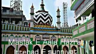 Khalifa E Taajushshariah Hazrat Allama Mufti Fakhruddin Ahmed Qadri Misbahi Sahab Nagpur