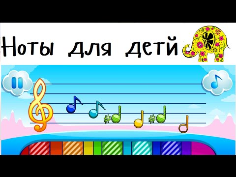 Разбираем детские песни
