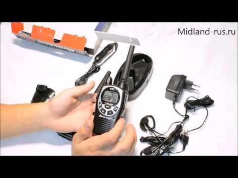 Обзор рации Midland GXT 1000