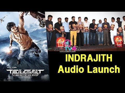 Indrajith Movie Audio Launch | Gautham Karthik | Kalaipuli Thanu