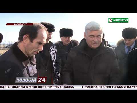 Зялимхан Евлоев провел заседание Правительства и совершил инспекционные выезды.