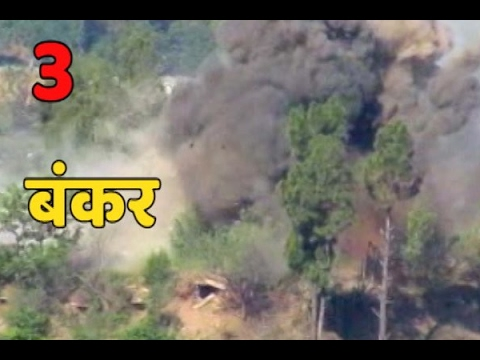 ABP News Exclusive: India takes revenge, attacks on Pak post by Anti-Tank Guided Missile