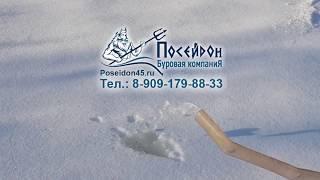 видео Бурение скважин на воду зимой в Тюмени