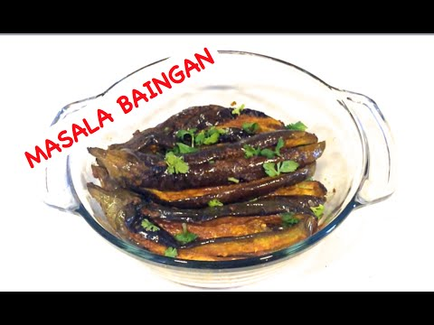 BAINGAN MASALA RECIPE || SPICY MASALA BAINGAN || STUFFED  BRINJAL MASALA CURRY | STUFFED BAINGAN