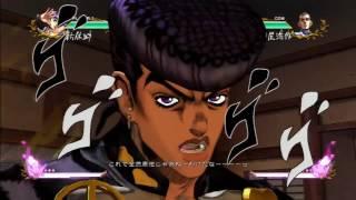 Josuke Higashikata GHA Attack (Yuuki Ono Version)
