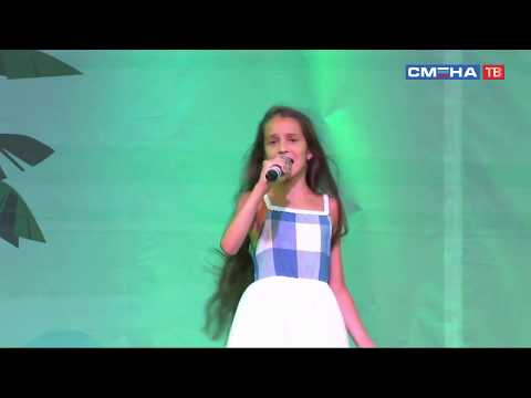 Прямая трансляция торжественной церемонии открытия X смены в ВДЦ «Смена»