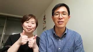 대한민국 서양진 서준아 사모님 가족