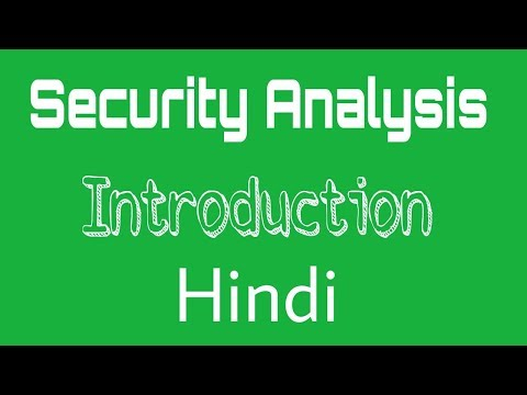 Security Analysis - Introduction (Hindi)