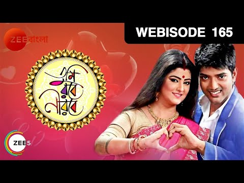 Tumi Robe Nirobe | Bangla Serial | Shweta Bhattacharya, Shubhankar Saha | EP 165 - Webisode