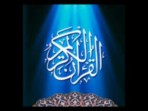 105 Sura al Fil With Bangla Translation By Dr. Zakir Naik