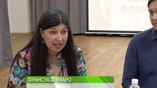 Françoise Fransoazo Noireau  en Rusio - Esperanto