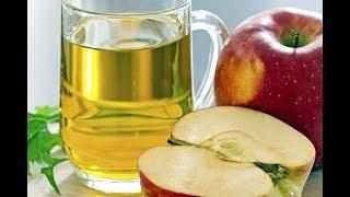 лечение суставов яблочным уксусом. 5 методов избавиться от ревматоидного артрита уксусом