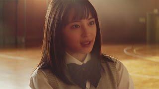 広瀬すず、新CMで先輩に告白?華麗なバスケのシュートシーンも 「レオパレス21」新CM #Suzu Hirose #CM