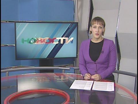 Новости Ненецкого округа от 6.12.2017