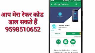 New app Daily 20 rupye earn free PayTm cash jaldi join ho jao new hai  By - make money