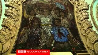 Московское метро глазами британского корреспондента