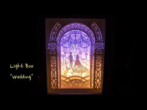 DIY Paper-cut Light Box : wedding  페이퍼커팅 무드등 : 결혼식