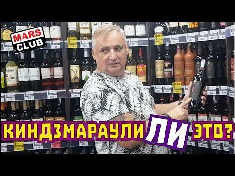 Киндзмараули. Грузинское вино из Кахети