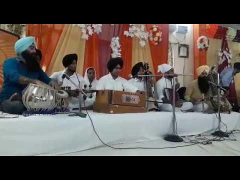 University College Ghanaur | Gurmat Sangeet | Parhtaal Gayan | Raag Prabhati Vibhas