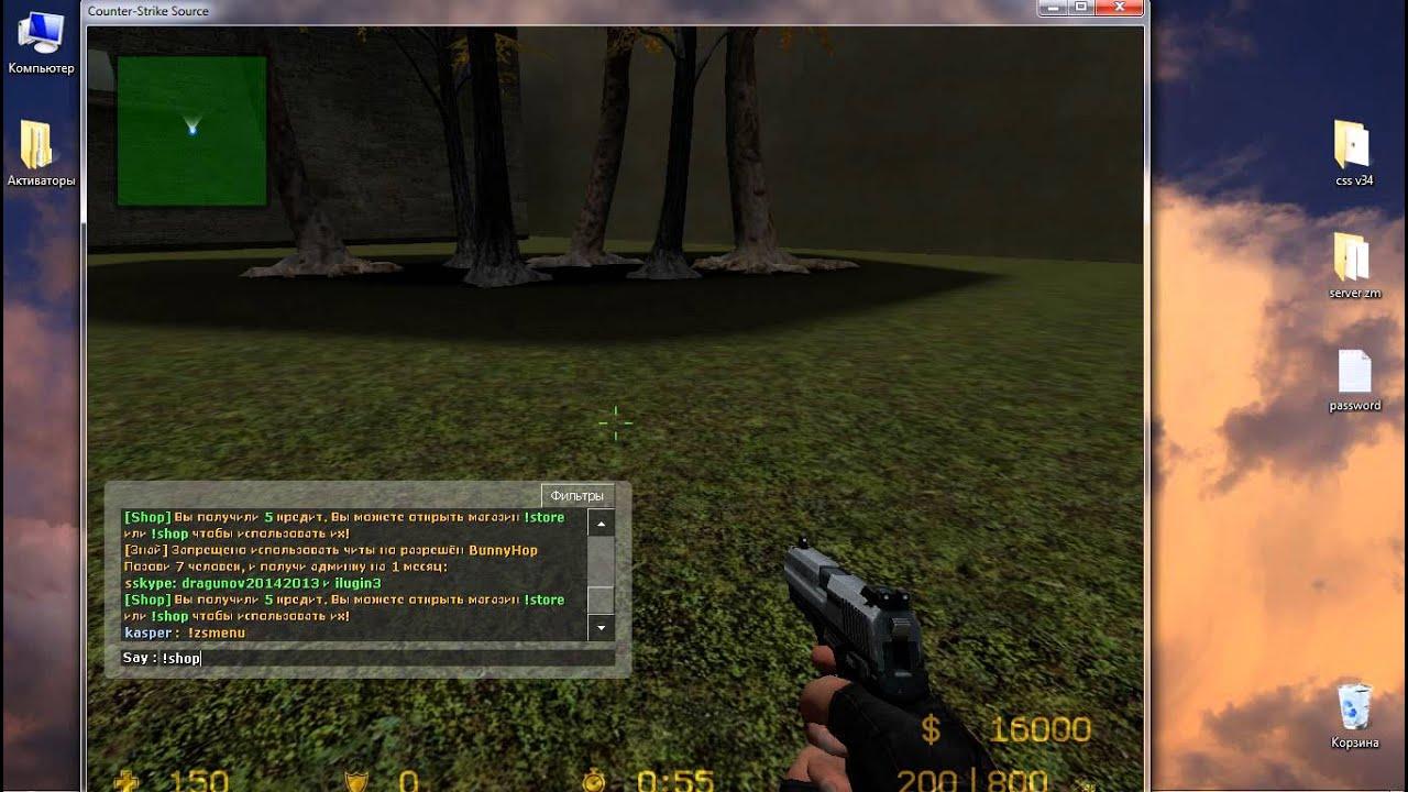 Css v34 bhop сервер скачать
