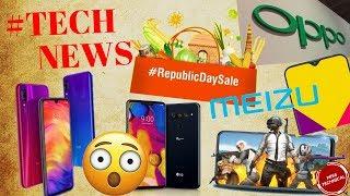 REDMI NOTE 7 PRO LAUNCH| PUBG MOBILE BAN| SAMSUNG GALAXY M10| FLIPKART REPUBLIC DAY SALE..