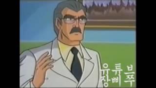 [병맛더빙] 아버지