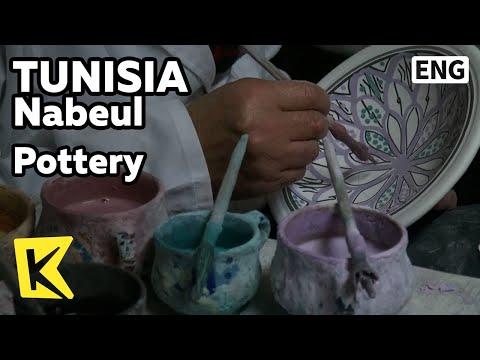 【K】Tunisia Travel-Nabeul[튀니지 여행-나불]나불의 명물, 채색 도자기/Pottery/Colorful/Workshop/Artisan
