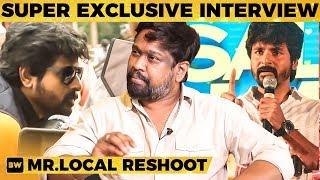Mr Local Re shoot Controversy Director Rajesh Explains Sivakarthikeyan Nayanthara MY 475