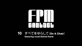 Fantastic Plastic Machine / 10. すべてをゆらして (On A Chair) [feat...