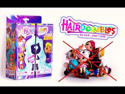 Hairdorables КРУЧЕ куклы