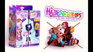 Hairdorables КРУЧЕ куклы LOL / Hairdorables РАСПАКОВКА куклы ! Распаковка и обзор кукол Hairdorables