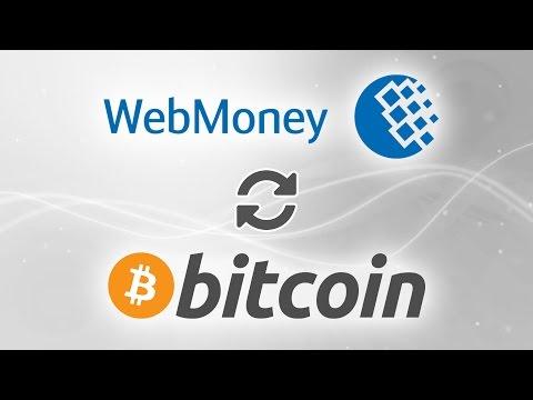 Обмен Вебмани на Биткоин. Как обменять WMZ на BTC.
