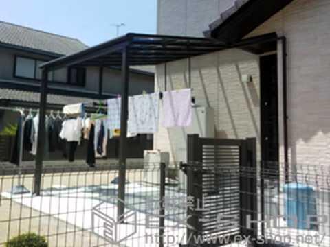 奈良県五條市のテラス屋根 施工例エクステリアのエクスショップ