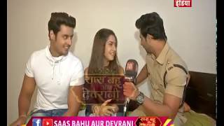Children's day Spl with Tujhse Hai Rabta cast | SBD | 14th NOV 2018