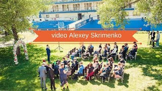 Ведущий на свадьбу на английском Алексей Скрименко.
