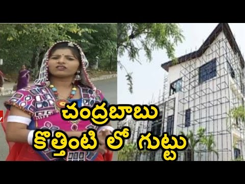 Mangli & Sujatha Funny Conversation | Mangli on AP CM Chandrababu's New House | Jordar News | HMTV