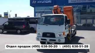 Автовышка Hyundai HD78 30 метров Элефант HD78 ELEPHANT E SKY 300 смотреть