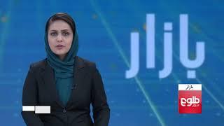 بازار: افغانستان دومین بدترین کشور در تشبثات کوچک در جهان است