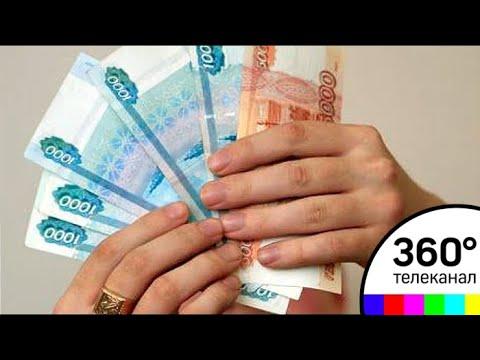 Почта России ищет выигравшего в лотерею полмиллиарда рублей