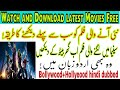 How to Download Latest bollywood and hollywood movies ,Geo urdu website complete guide/urdu /hindi