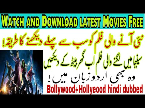 Top 5 websites for downloading hindi movie's || no surveys and.
